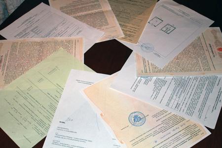 документы пакет