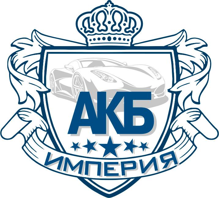 Купить аккумулятор в Украине