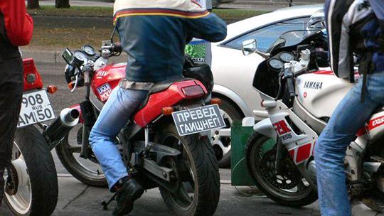 дубликат номера на мотоцикл