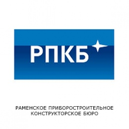"""Логотип компании АО """"Раменское приборостроительное конструкторское бюро"""""""