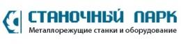 "Логотип компании ООО ""Станочный парк"""