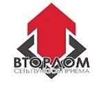 """Логотип компании ООО """"Вторлом"""" - Пункт приема металлолома"""
