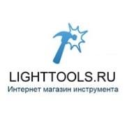 "Логотип компании ООО ""Пларма"""