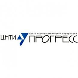 "Логотип компании ООО ""ЦНТИ ""Прогресс"""