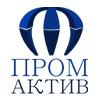 Логотип компании Пром Актив